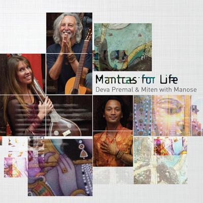 Saraswati Mantra (Art, Music, Poetry & Learning)