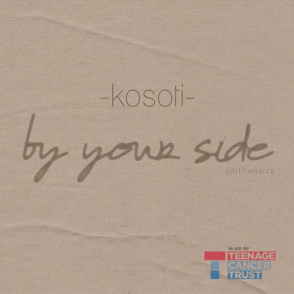 By Your Side (2015 version)